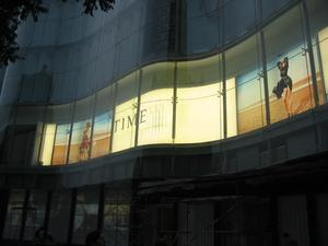 韩国TIME专卖店软膜展示墙
